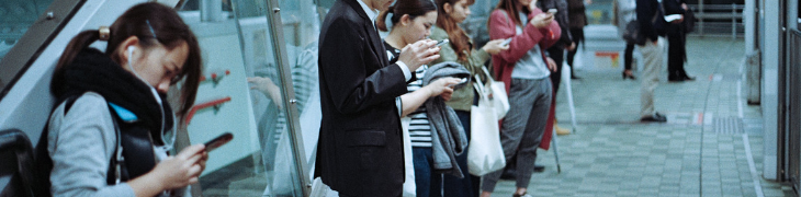 Attentes des consommateurs
